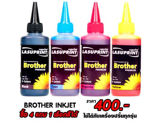 BROTHER INKJET
