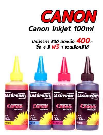 Canon-Canon Inkjet 100ml
