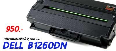 Dell B1260DN 2500Page