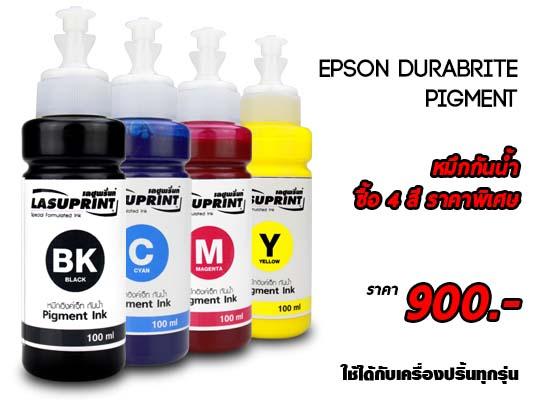 EPSON Durabrite Pigment 4 Color
