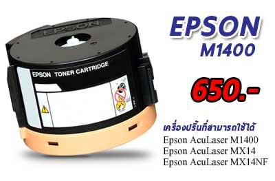 EPSON M1400