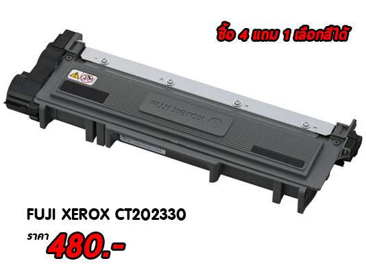 FUJI XEROX CT202330