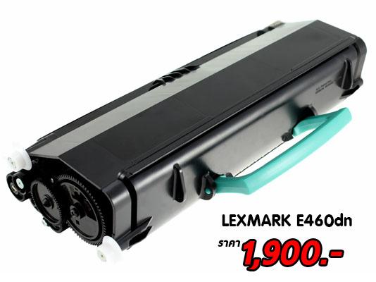 LEXMARK E460dn