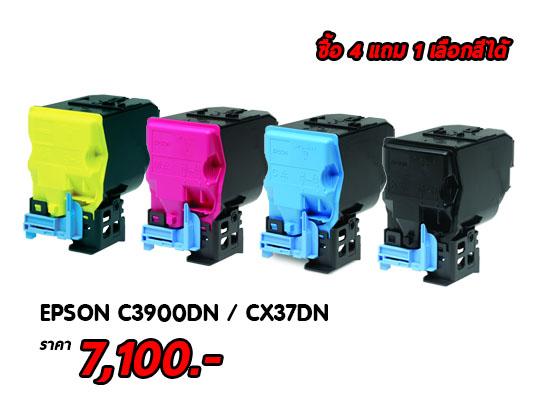 EPSON C3900DN CX37DN