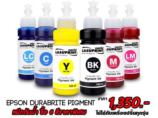 EPSON Durabrite Pigment