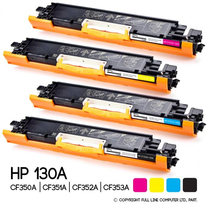 HP 130A