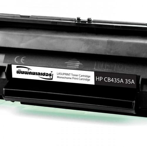 HP CB435A 35A