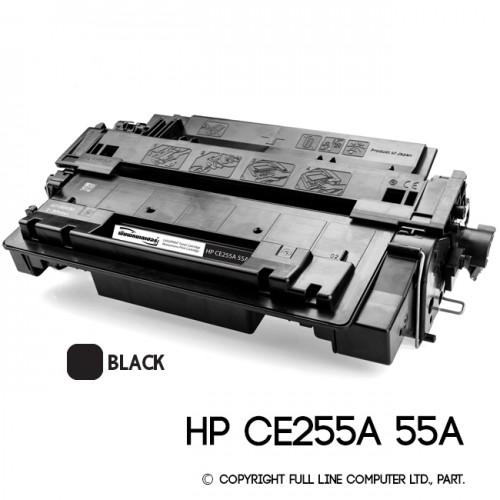 CE255A
