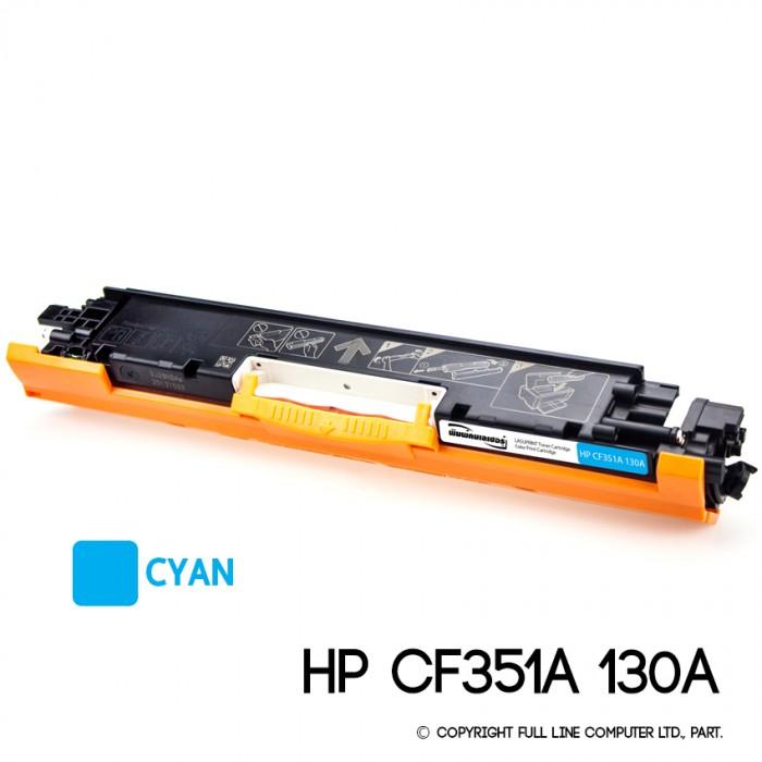 CF351A