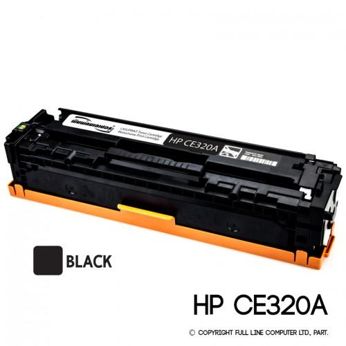 CE320A