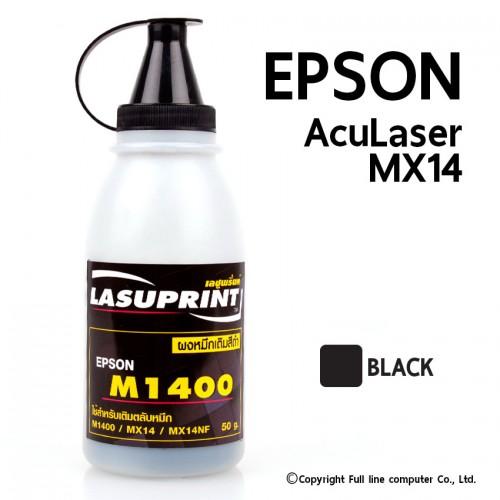 EPSON MX14