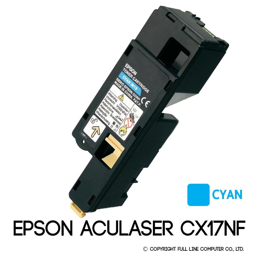EPSON CX17NF