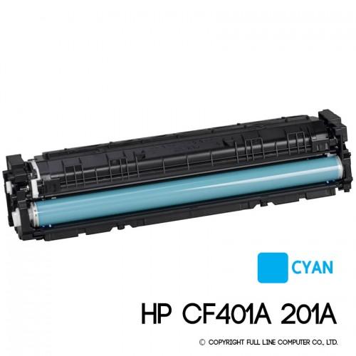 ตลับหมึก HP CF401A 201A C
