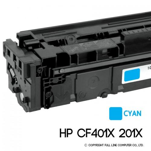 ตลับหมึก HP CF401X 201X C 1