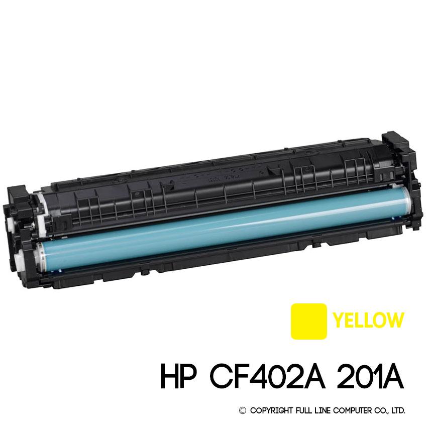 ตลับหมึก HP CF402A 201A Y