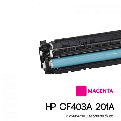 ตลับหมึก HP CF403A 201A M 1