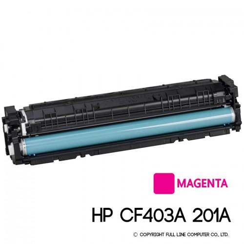 ตลับหมึก HP CF403A 201A M