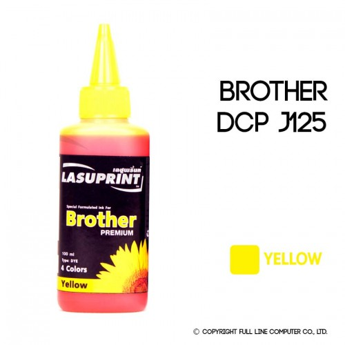 DCP J125 BROTHER