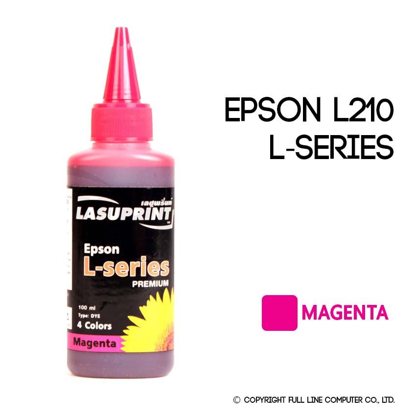 EPSONL210