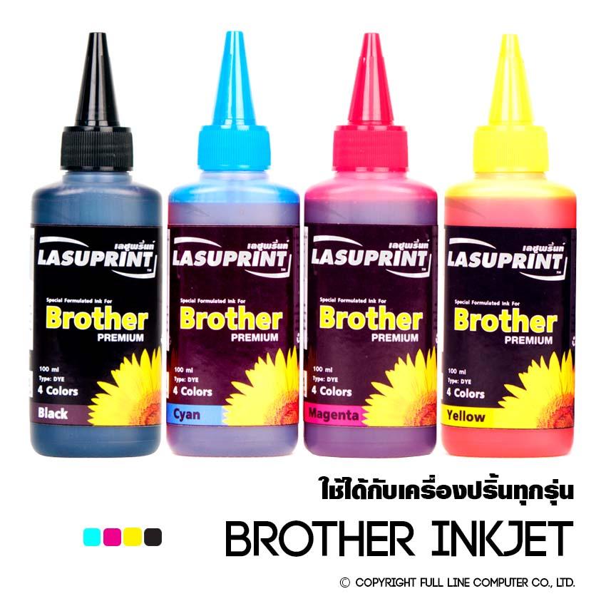 หมึกเติม BROTHER INKJET