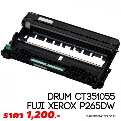 ตลับลูกดรัม DRUM P265DW FUJI XEROX