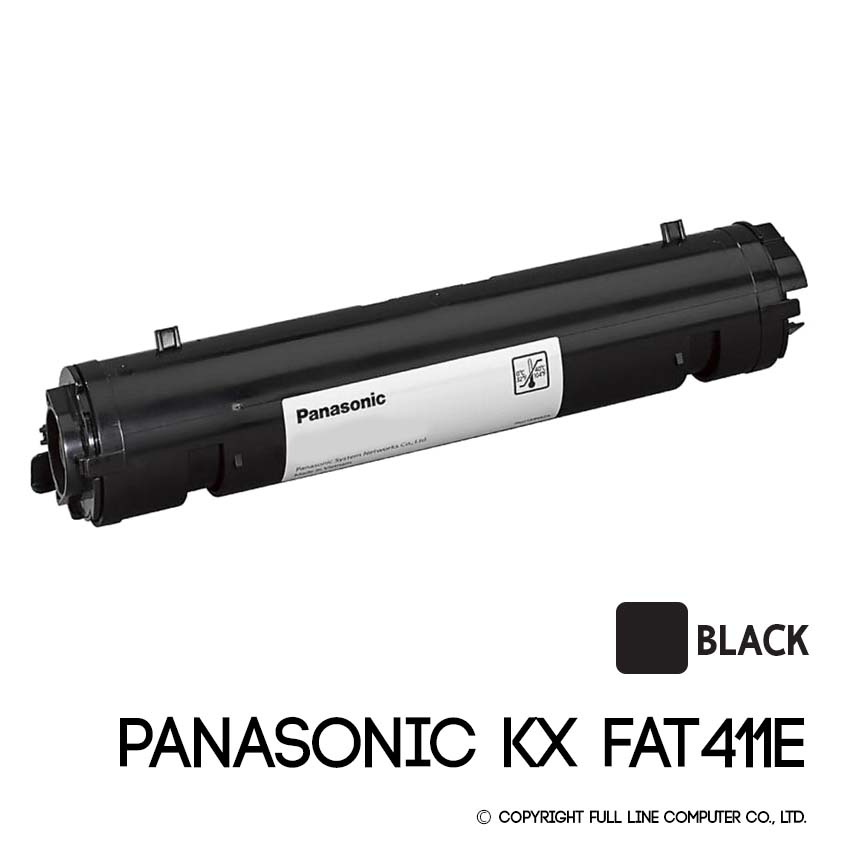 PANASONIC KX FAT411E
