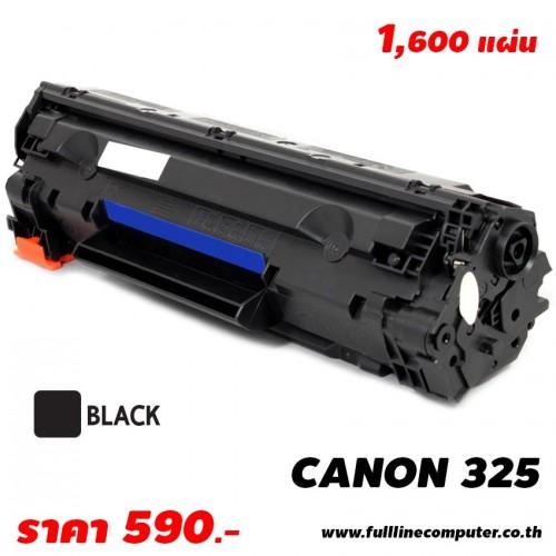 ตลับหมึก CANON 325