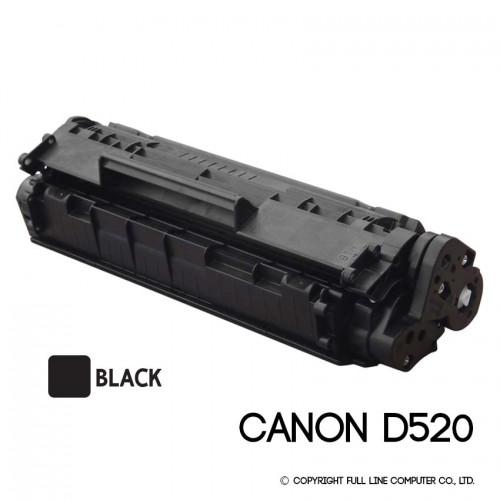 ตลับหมึก CANON D520