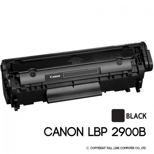 ตลับหมึก CANON LBP 2900B