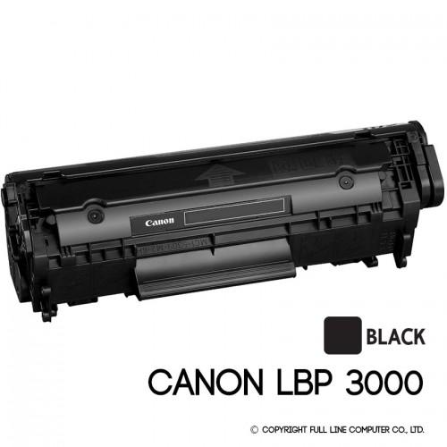 ตลับหมึก CANON LBP 3000