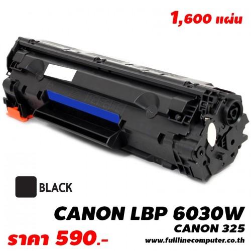 ตลับหมึก CANON LBP6030W