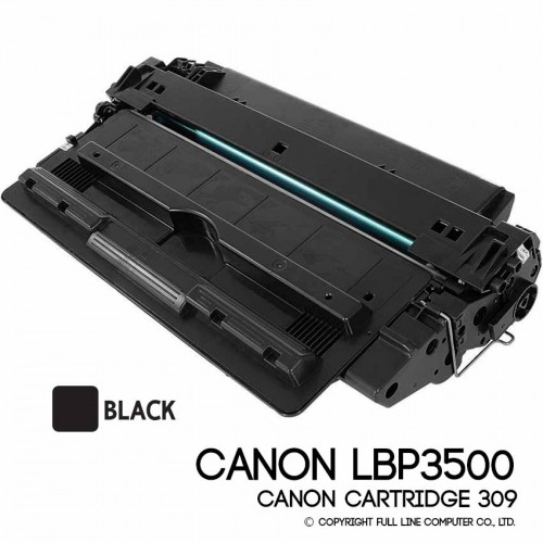 ตลับหมึก CANON LBP3500