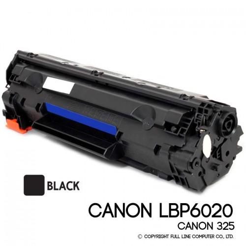 ตลับหมึก CANON LBP6020