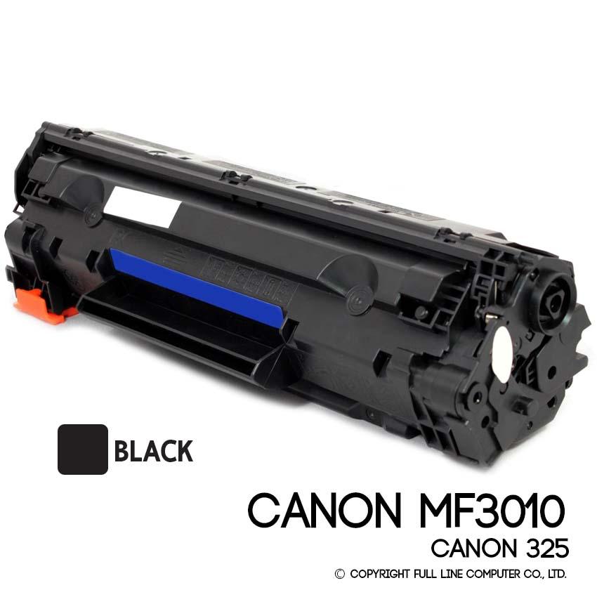 ตลับหมึก CANON MF3010