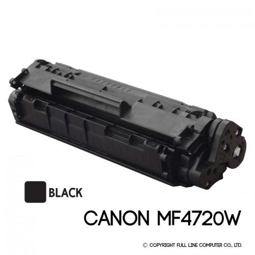 ตลับหมึก CANON MF4720W
