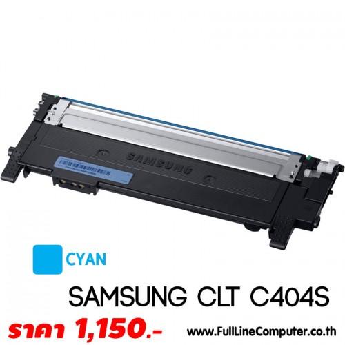 ตลับหมึก SAMSUNG CLT C404S