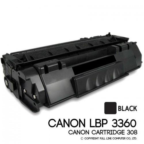 ตลับหมึก CANON LBP 3360