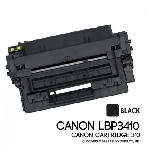 ตลับหมึก CANON LBP3410