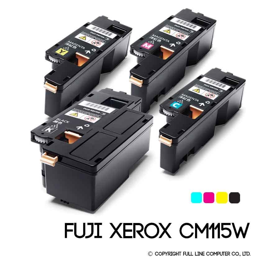 ตลับหมึก FUJI XEROX CM115W