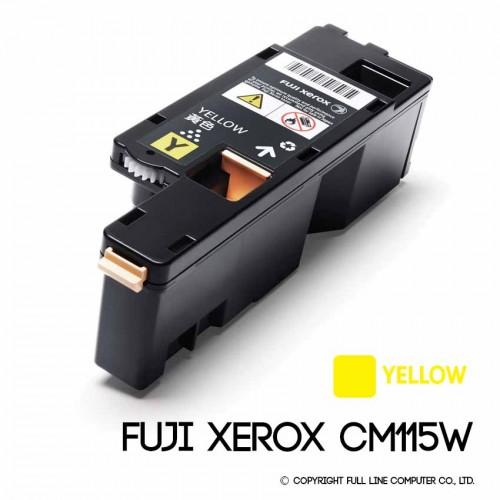 ตลับหมึก CM115W FUJI XEROX