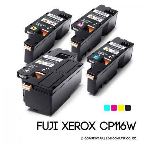 ตลับหมึก FUJI XEROX CP116W