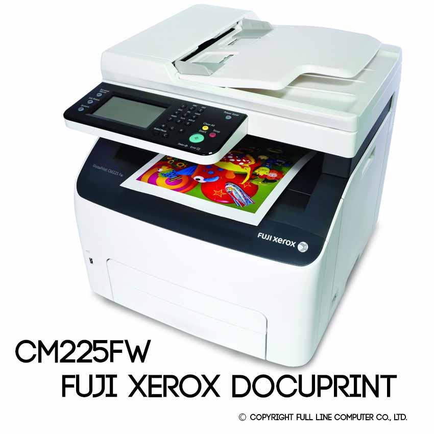 เครื่องปริ้น FUJI XEROX DOCUPRINT CM225FW