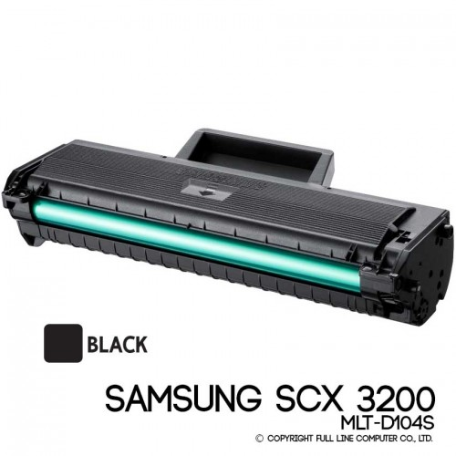 ตลับหมึก SAMSUNG SCX 3200