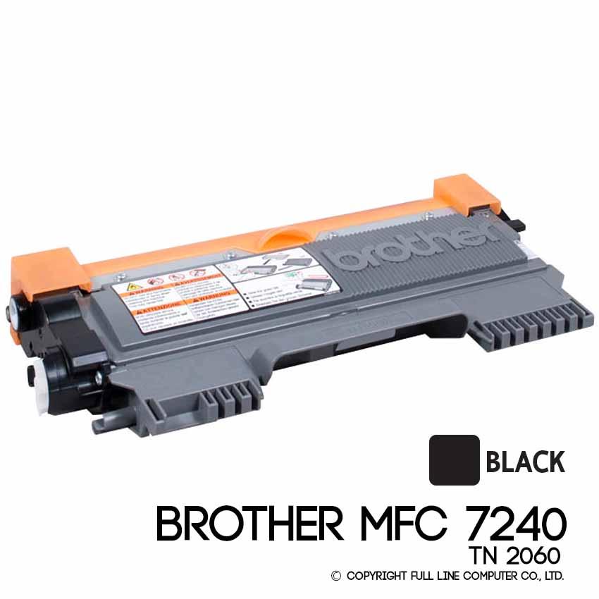 ตลับหมึก BROTHER MFC7240
