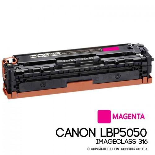 ตลับหมึก CANON LBP5050 Magenta