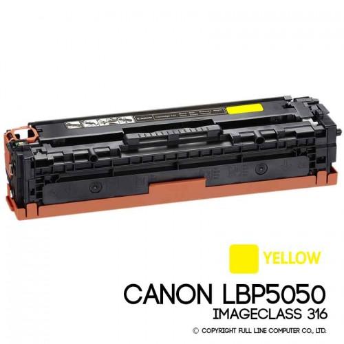 ตลับหมึก CANON LBP 5050 TONER