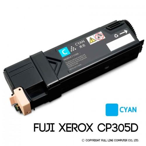 ตลับหมึก FUJI XEROX CP305D C