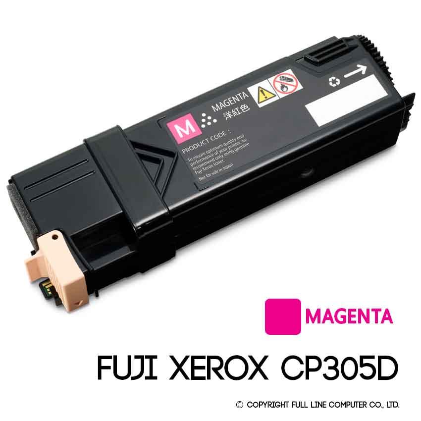 ตลับหมึก FUJI XEROX CP 305D M