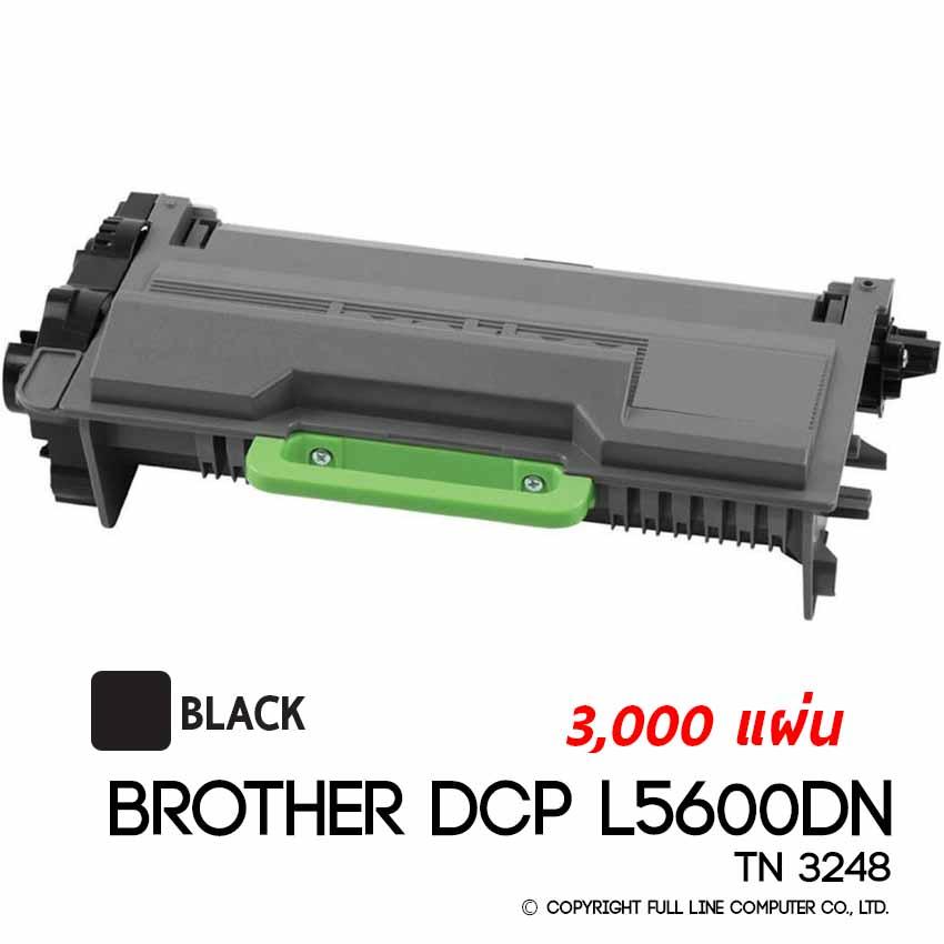 ตลับหมึก BROTHER DCP L5600DN 3000 แผ่น