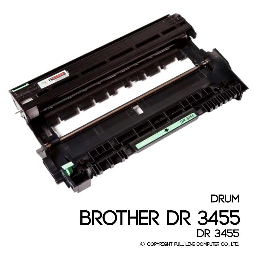 ลูกดรัม BROTHER DR 3455